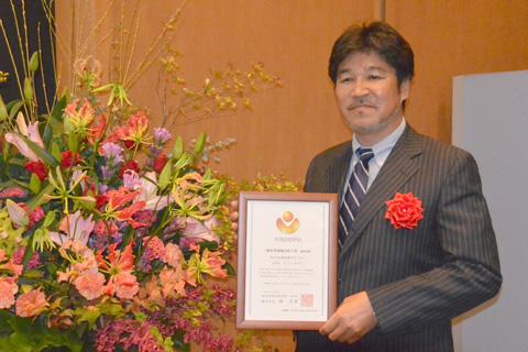 横浜型地域貢献企業(最上位)に認定されました。 株式会社 港南植木ガーデン@横浜